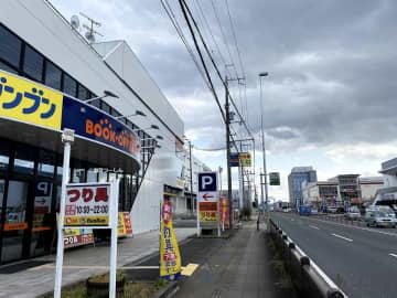 (京都)ブックオフスーパーバザー1号京都伏見店が2020年4月下旬オープン予定