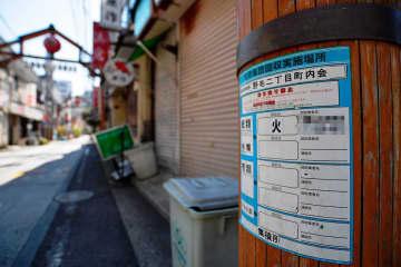 4月以降廃止された資源集団回収の集積場所。廃止後もステッカーが貼られたままとなっている=6日、横浜市中区(画像は一部修整しています)