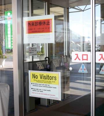 19日までの外来診療休止を知らせる張り紙=6日午後、岐阜市柳戸、岐阜大病院