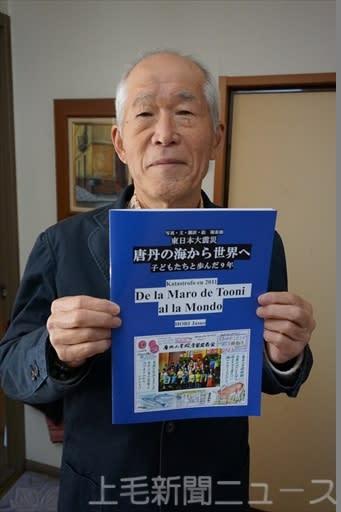 東日本大震災の被災地での支援活動の歩みをまとめた堀さん