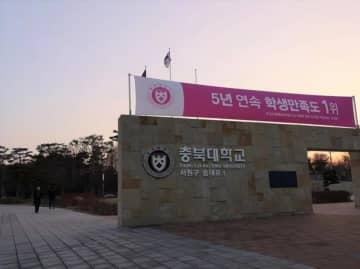 新型コロナワクチン開発に期待!韓国の研究チームが増殖・伝播過程を世界で初確認