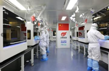 A coronavirus testing facility in Wuhan, China. (photo credit: BGI)