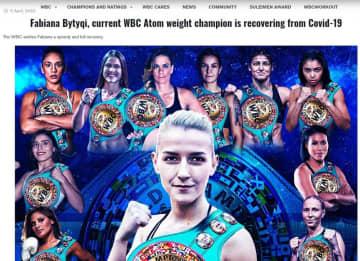 WBCの公式サイトから
