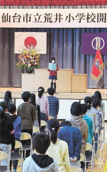 開校式で抱負を述べる児童代表の小川内さん=6日、仙台市若林区