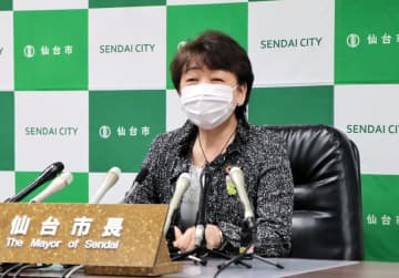 マスク姿で記者会見に臨む郡市長