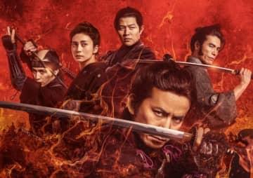 (C) 2020「燃えよ剣」製作委員会