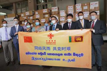 中国、スリランカに新型コロナ対策の支援物資を寄贈
