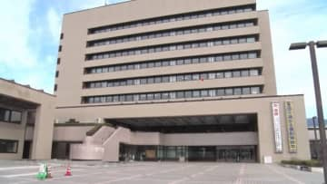 岡谷市役所