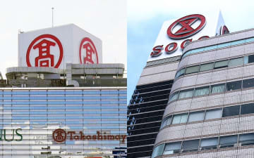 横浜高島屋(左)、そごう横浜店(右)