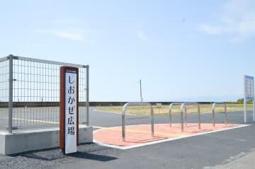 多目的広場としてオープンした「しおかぜ広場」=平塚市千石河岸のひらつかタマ三郎漁港