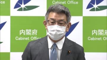 防災担当相のスタッフ感染 臨時閣議欠席 公務も調整