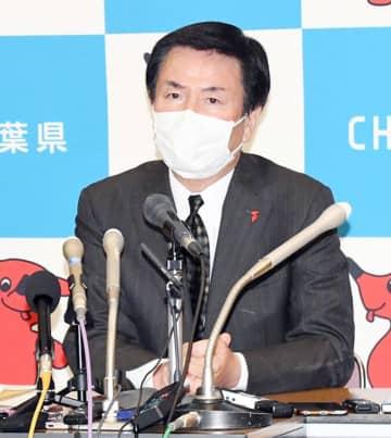 千葉県の緊急事態措置について記者会見する森田知事=7日夜、県庁