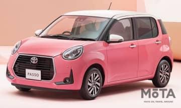 特別カラーのピンクと充実装備が満載!トヨタ パッソ 特別仕様車 MODA Charm(チャーム)