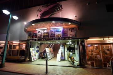 緊急事態宣言を受けて休館を決めた「シネマ・ジャック&ベティ」=7日夜、横浜市中区