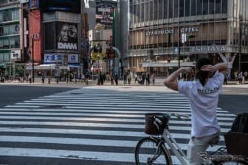 東京渋谷の交差点(4月8日)