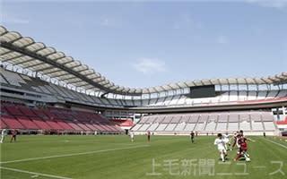 J1鹿島―札幌の練習試合が行われた、無人のカシマスタジアム=3月、茨城県鹿嶋市
