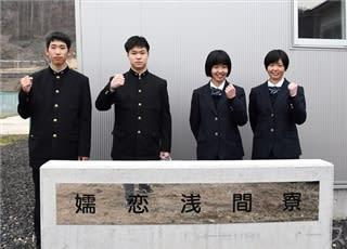新たに入寮した新入部員(左から由井選手、広瀬選手、小山選手、原選手)