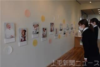 髪を失った女性たちの姿や思いを伝える写真展