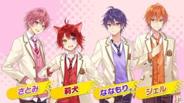 TVアニメ「妖怪学園Y ~Nとの遭遇~」オープニングテーマを担当する「すとぷり」のメンバーが声優としても出演!