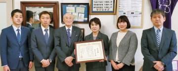 益田正子前校長(左から4人目)と長谷川勝一学校運営協議会会長(左から3人目)、教諭ら