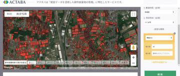 耕作放棄地を自動検出する「ACTABA」の検索画面(SAgri提供)