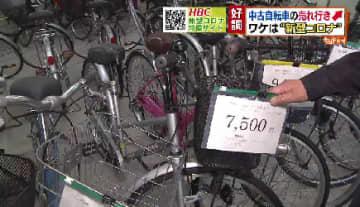 中古自転車がこの春人気! 理由は新型コロナ… 北海道札幌市