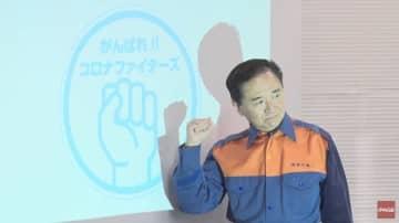 THE PAGE / Via youtube.com 神奈川県の黒岩祐治知事