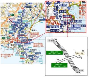 NEXCO東日本/横浜横須賀道路の港南台料金所で新型コロナ感染者