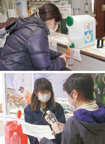 相川公民館(上)と厚木南公民館での除菌水配布の様子