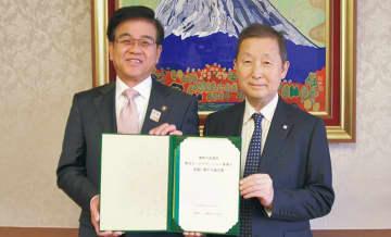 協定書を手にする田中院長(右)と高橋市長
