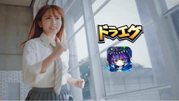 ラストアイドル、選抜メンバー7人が『ドラゴンエッグ』TVCM登場&ゲームキャラに!