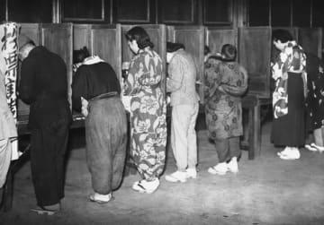 <あのころ>戦後初の総選挙