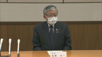 愛知県で過去最多に並ぶ21人が新型コロナ感染、計301人