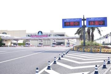 【新型コロナ】ディズニー2パーク臨時休園、少なくとも5月中旬まで延長 ホテル、イクスピアリも休業継続