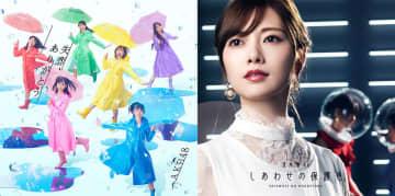 AKB48「失恋、 ありがとう」、乃木坂46「しあわせの保護色」がレコ協ミリオン認定に