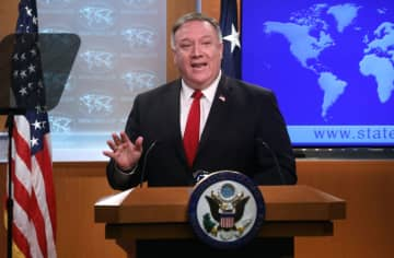 US Secretary of State Mike Pompeo addresses a news conference at the State Department in Washington, US, April 7, 2020. [Photo/Agencies]