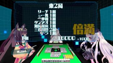 VRリーチ麻雀ゲーム「SQUARE ONLINE」がリリース!オリジナルアバターでプレイ可能&ボイスチャットに対応