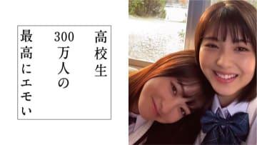 日本推特瞬間淚海一片!「橋本環奈・濱邊美波」攜手傳遞300萬名高校生的感動片刻!