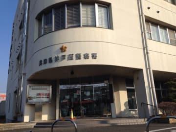兵庫県警内での感染者は6人に(写真は神戸西警察署)