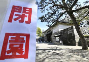 新型コロナウイルスの影響で閉園となった名古屋城の正門=10日午前、名古屋市