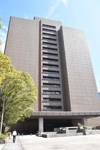 広島市役所