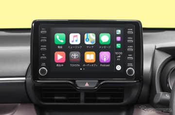 ヤリス 8インチディスプレイオーディオ(画面はApple CarPlay接続時)