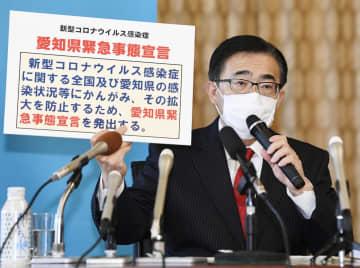 愛知県独自の緊急事態宣言を発令し、記者会見する大村秀章知事=10日午後、愛知県庁