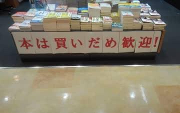 なるほど(画像は志瑞祐@shimizuMFJさん提供)