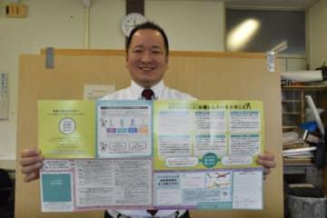 レインボービュー宮崎が製作した医療従事者向けの啓発ポスター