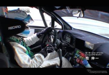 スバル WRX STI 2016年ニュルブルクリンク24時間耐久レース参戦車両に独占試乗!