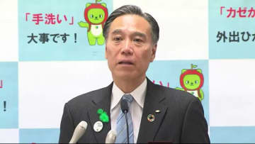 長野県『500人程度受け入れ体制目指す』 感染者増加に備え県が方針 軽症者は宿泊施設・自宅療養を検討