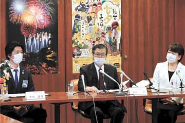 仙台七夕まつり中止 新型コロナ影響、前夜祭花火も