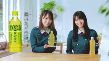 欅坂46 菅井友香&田村保乃、『伊右衛門』新WEB動画に登場「アイドルもお茶も緑がいいですよね!」