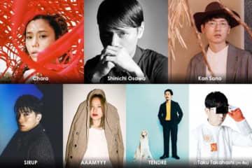 Chara, Shinichi Osawa, Kan Sano, SIRUP, AAAMYYYらが出演「STAY HOME」でつながるオンライン音楽フェス始動!